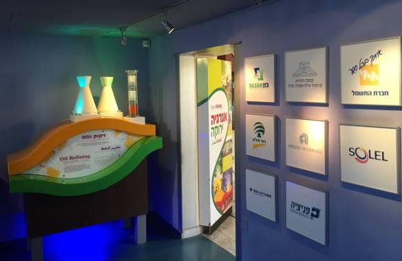 הפטרון קבלת הפנים בתערוכת אנרגיה ירוקה במדעטק בחיפה - צילום גורג רוכברג